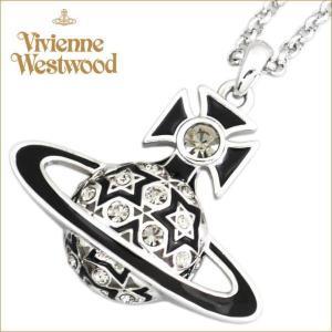 ヴィヴィアン・ウエストウッド ネックレス ブリアンナ  ブラックxシルバー 752141B-1 vivienne westwood ギフト プレゼント 誕生日|zennsannnet
