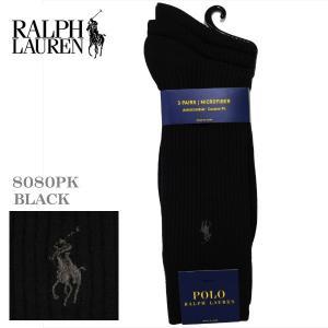 ポロ・ラルフローレン ビジネスソックス 3足セット ブラック 8080PK-001|zennsannnet
