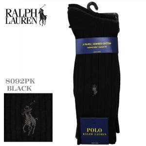 ポロ・ラルフローレン ビジネスソックス 3足セット ブラック×グレー×ネイビー 8092PK-019|zennsannnet