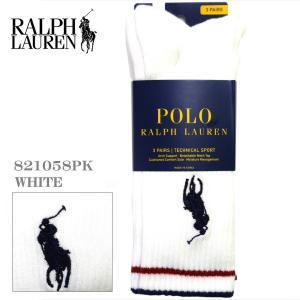 ポロ・ラルフローレン ビジネスソックス 3足セット ホワイト 821058PK-150|zennsannnet