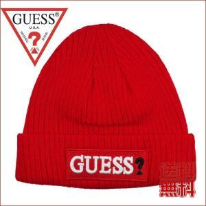 ゲス ニット帽 GUESS レッド ロゴタイプ AI4A-8859DS ギフト プレゼント クリスマス|zennsannnet