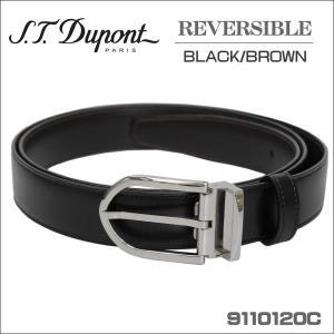 デュポン メンズベルト st.DUPONT リバーシブルタイプ ブラック/ブラウン 9110120C ギフト プレゼント zennsannnet