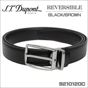 デュポン メンズベルト st.DUPONT リバーシブルタイプ ブラック/ブラウン 9210120C ギフト プレゼント zennsannnet