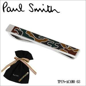 ポール スミス タイピン タイバー シルバー マルチカラー TPIN-ACAMO-63 ギフト プレゼント クリスマス|zennsannnet