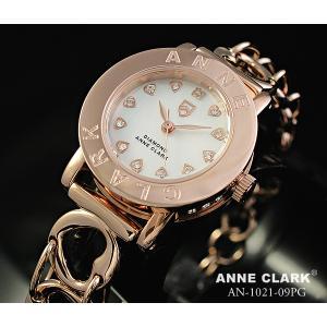 ANNE CLARK アンクラーク レディス腕時計 オープンハートブレスレットタイプ シェルダイヤル 天然ダイヤ  AN1021-09PG ギフト プレゼント zennsannnet