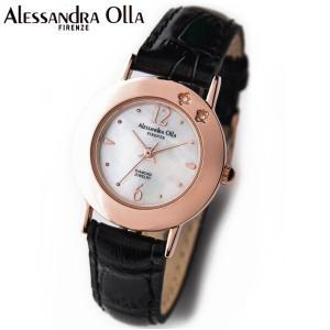 アレサンドラ・オーラ レディス腕時計 alessandra olla  白蝶貝文字盤 AO-6950BK ブラックベルト zennsannnet