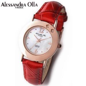 アレサンドラ・オーラ レディス腕時計 alessandra olla  白蝶貝文字盤 AO-6950 レッドベルト zennsannnet