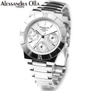 アレサンドラ・オーラ レディス腕時計 マルチファンクション 10気圧防水 シルバー AO-900-2 zennsannnet