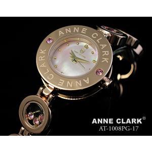 ANNE CLARK アンクラーク レディス腕時計 ブレスレットタイプ シェルダイヤル 天然ダイヤ カラーストーン AT1008-17PG ギフト プレゼント zennsannnet