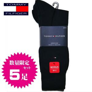 トミーヒルフィガー TOMMY HILFIGER ソックス 靴下 5足セット ネイビー系 ATA104 color41|zennsannnet
