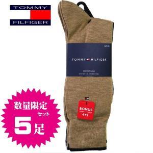 トミーヒルフィガー TOMMY HILFIGER ソックス 靴下 5足セット ネイビーxブラウン系 ATA104 color99|zennsannnet