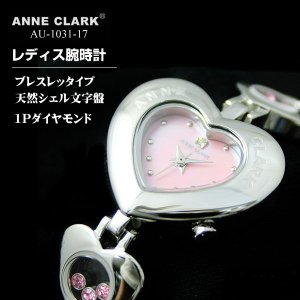 ANNE  CLARK アンクラーク レディス腕時計 ブレスレットタイプ シェルダイヤル 天然ダイヤ カラーストーン AU1031-17 ギフト プレゼント zennsannnet
