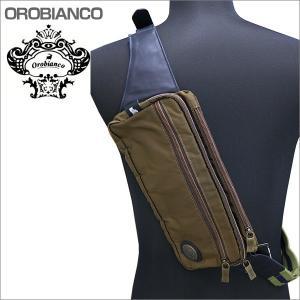 OROBIANCO オロビアンコ ショルダーバッグ ボディバック カーキ系 AUGUSTINO AR-C OR157 KAKI-10 ギフト プレゼント zennsannnet