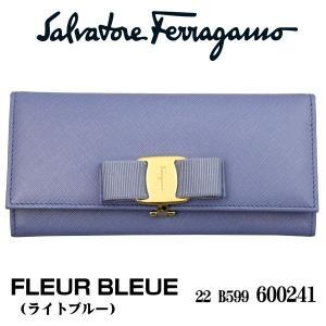 フェラガモ salvatore ferragamo サルバトーレフェラガモ 長財布 小銭入れ付き 22-B559-600241 FLEUR BLEUE ライトブルー 並行輸入品 ギフト プレゼント|zennsannnet