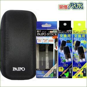 禁煙パイポ 電子パイポ ステイック ブラック スターターセットとマルチケースにカートリッジ2ヶ入りx2種の4点セット|zennsannnet