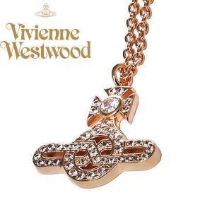 ヴィヴィアン・ウエストウッド ネックレス インフィニティオーブゴールド BP624387-2 vivienne westwood ギフト プレゼント 誕生日|zennsannnet