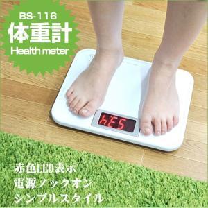 体重計 ボディスケール ヘルスメーター  デジタル表示 電源ノックオン BS-116 zennsannnet