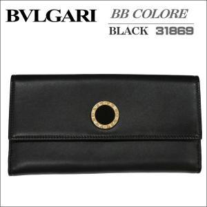 BVLGARI 長財布Wホック ブルガリ BB COLORE 31869 ブラック ギフト プレゼント zennsannnet