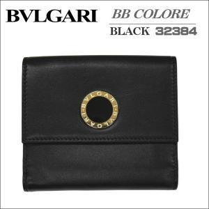 BVLGARI Wホック二つ折り財布 ブルガリ BB COLORE 32384 ブラック ギフト プレゼント zennsannnet