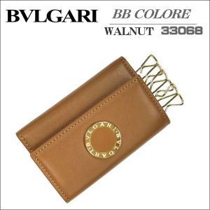 BVLGARI キーケース6連タイプ ブルガリ BB COLORE 33068 ライトブラウン ギフト プレゼント zennsannnet