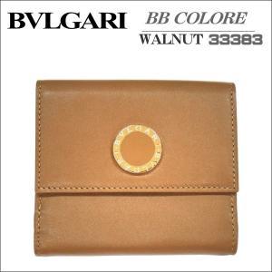 ブルガリ 財布 BVLGARI  Wホック二つ折り財布 BB COLORE 33383 ライトブラウン ギフト プレゼント zennsannnet