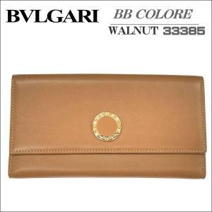 BVLGARI 長財布Wホック ブルガリ BB COLORE 33385 ライトブラウン ギフト プレゼント zennsannnet