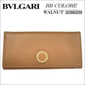 BVLGARI 長財布 ファスナー式小銭入れ付 ブルガリ BB COLORE 33625 ライトブラウン ギフト プレゼント zennsannnet