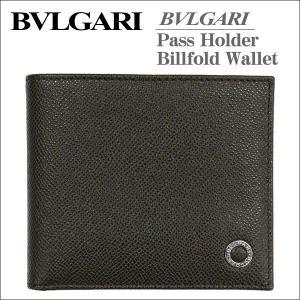 ブルガリ 二つ折れ財布 パスケース付 BVLGARI BLVGARI グレインレザー 36329 ブラウン ギフト プレゼント zennsannnet
