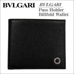 ブルガリ 二つ折れ財布 パスケース付 BVLGARI BLVGARI グレインレザー 36330 ブラック ギフト プレゼント zennsannnet