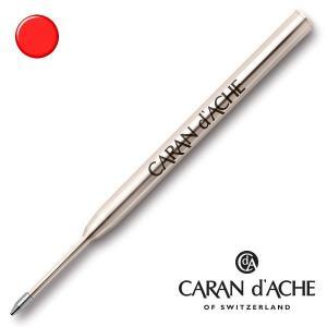 カランダッシュ ボールペン用替え芯 リフィール ゴリアット レッド 赤 8420|zennsannnet