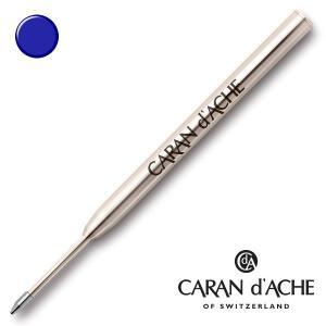 カランダッシュ ボールペン用替え芯 リフィール ゴリアット ブルー 8422|zennsannnet