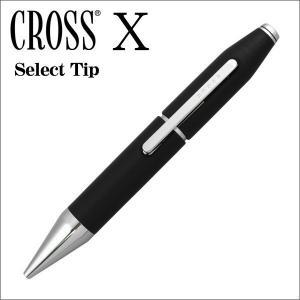 クロス セレクトチップローラーボールペン エックス チャコールブラック AT0725-1 ギフト プレゼント 贈答品 記念品|zennsannnet