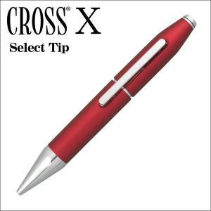 クロス セレクトチップローラーボールペン エックス レッド AT0725-3 ギフト プレゼント 贈答品 記念品|zennsannnet