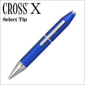 クロス セレクトチップローラーボールペン エックス コバルトブルー AT0725-4 ギフト プレゼント 贈答品 記念品|zennsannnet