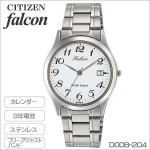 シチズン Q&Q ファルコン メンズ腕時計 アラビアインデックス 金属バンド シルバー D008-204|zennsannnet