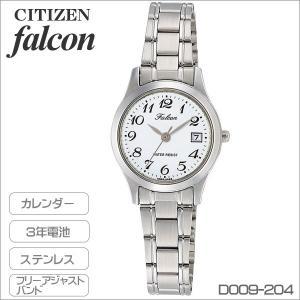 シチズン Q&Q ファルコン レディス腕時計 アラビアインデックス 金属バンド シルバー D009-204|zennsannnet