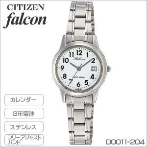 シチズン Q&Q ファルコン レディス腕時計 アラビアインデックス 金属バンド シルバー D011-204|zennsannnet