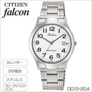 シチズン Q&Q ファルコン メンズ腕時計 アラビアインデックス 金属バンド シルバー D012-204|zennsannnet