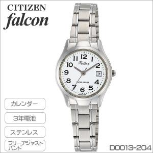 シチズン Q&Q ファルコン レディス腕時計 アラビアインデックス 金属バンド シルバー D013-204|zennsannnet
