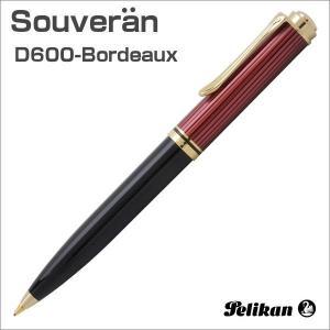 Pelikan ペリカン シャープペンシル スーベレーン ボルドー縞 D600-BD ギフト 贈答品