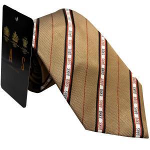 ダックス DAKS 紳士ブランドネクタイ necktie 1277 ブラウン系 ギフト プレゼント 父の日|zennsannnet
