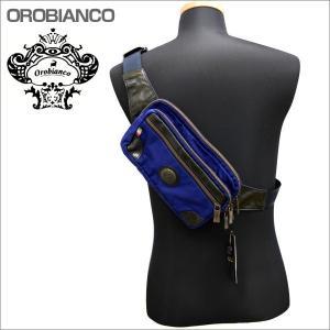 OROBIANCO オロビアンコ ショルダーバッグ ボディバック ネイビー系 DAVID-C OR159 BLU-12 ギフト プレゼント zennsannnet