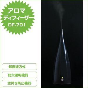 アロマディフューザー 超音波振動加湿方式 LEDライト付 DF-709BK ブラック ギフト プレゼント|zennsannnet
