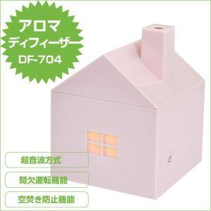 アロマディフューザー 超音波振動加湿方式 LEDライト付 DF-704PK ピンク ギフト プレゼント|zennsannnet