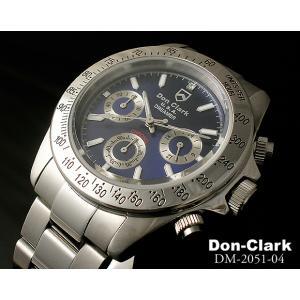 メンズ腕時計 ダンクラーク DON CLARK クロノグラフ 100m防水 ダイヤ入り DM2051-04 ギフト プレゼント贈答品 zennsannnet