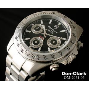 メンズ腕時計 ダンクラーク DON CLARK  クロノグラフ 100m防水 ダイヤ入り DM2051-05 ギフト プレゼント 贈答品|zennsannnet