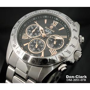 メンズ腕時計 ダンクラーク DON CLARK クロノグラフ 100m防水 ダイヤ入り DM2051-07R ギフト プレゼント 贈答品 zennsannnet