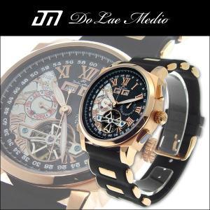 ドルチェ・メディオ Dolce Medio メンズ腕時計 自動巻き オートマチック マルチカレンダー DM8004-PGBK|zennsannnet