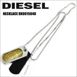 ディーゼル メンズネックレス ブレイブマン DIESEL ブラック DX0015040 NECKLACE 専用ボックス付き ギフト プレゼント 誕生日 クリスマス|zennsannnet