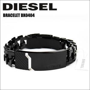 ディーゼル メンズブレスレット DIESEL ブラック DX0404 NECKLACE 専用ボックス付き ギフト プレゼント 誕生日 クリスマス|zennsannnet